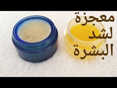 كريم بذر الكتان الرهيب يقضي على التجاعيد والاسمرار بقوة ادهنيه على الوجه والرقبة سترين العجب Youtube Beauty Skin Care Routine Skin Care Mask Skin Care