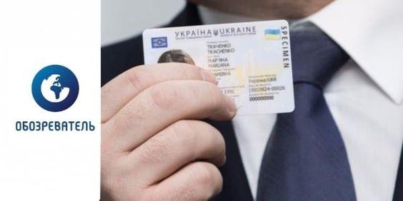 В Украине начал действовать закон о биометрических паспортах - Обозреватель