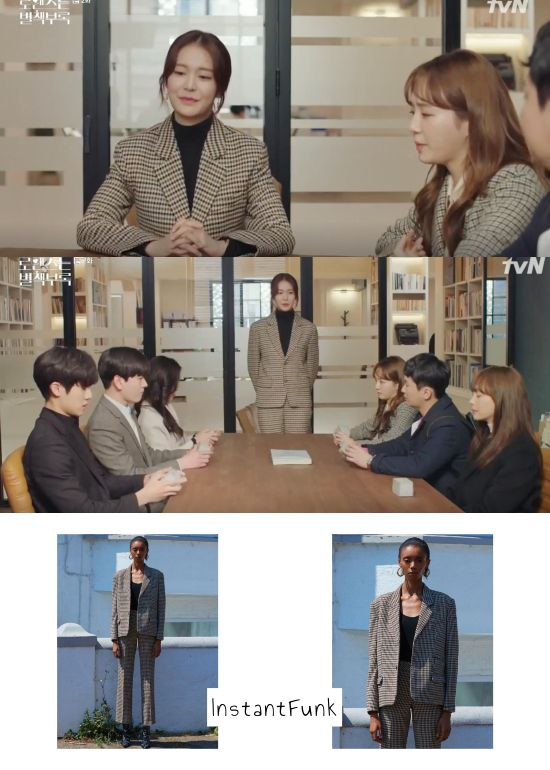 Jung Yoo Jin S Suit From K Drama Romance Is A Bonus Book Episode