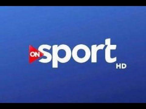 تردد قناة اون سبورت On Sport 2020 علي النايل سات Adidas Logo Sports Logos