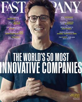 Las #empresas más innovadoras del mundo en 2016 Fast Company: