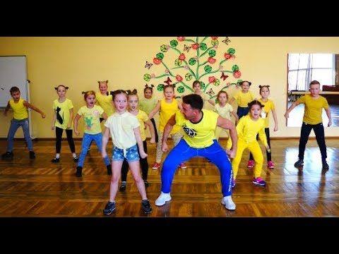 Zumba Infantil 7 Clases De Zumba Para Niños Etapa Infantil Coreografias Para Niños Juegos De Educación Musical Canciones De Niños