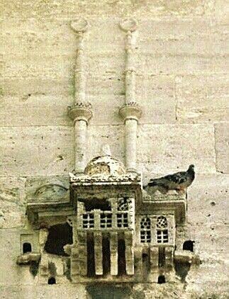Ottoman Bird House 2