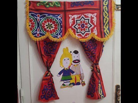 ستاره من قماش الخياميه زينة رمضان Youtube Sombrero
