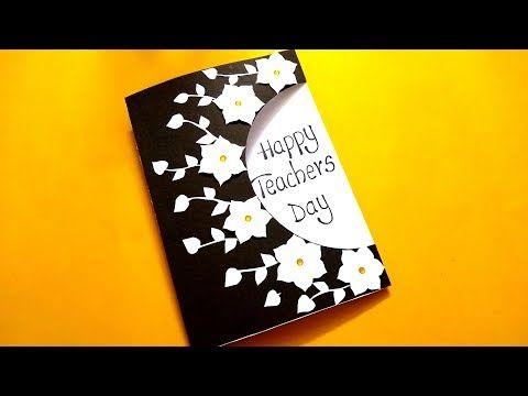 Beautiful Greeting Card For Teachers Day Handmade Teachers Day Card Idea Tutorial Youtube Teachers Day Greeting Card Teachers Day Card Teacher Cards
