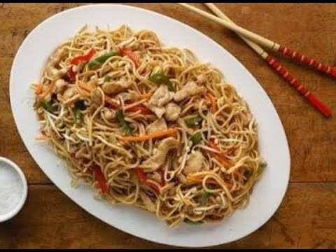 Pakistani Style Chinese Chicken Chow Mein Recipe Youtube