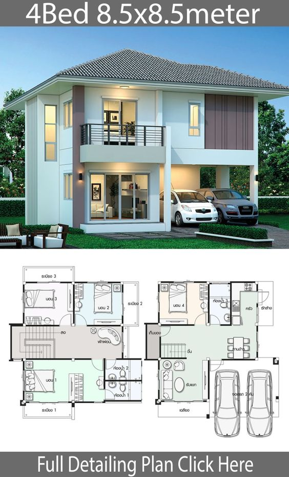 House design plan 8.5x8.5m with 4 bedrooms - Home Design with Plan