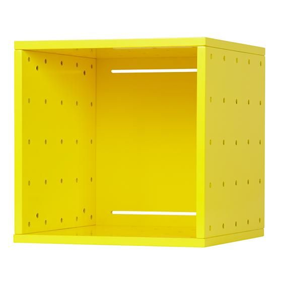 Cube Cubby Wall Shelf | The Land of Nod