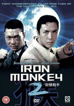 Thiết Hầu Tử 2 - Iron Monkey 2