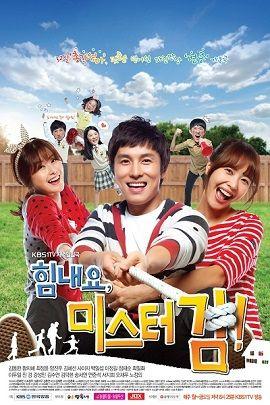 Xem Phim Bố nuôi Mr. Kim - Cheer Up Mr. Kim