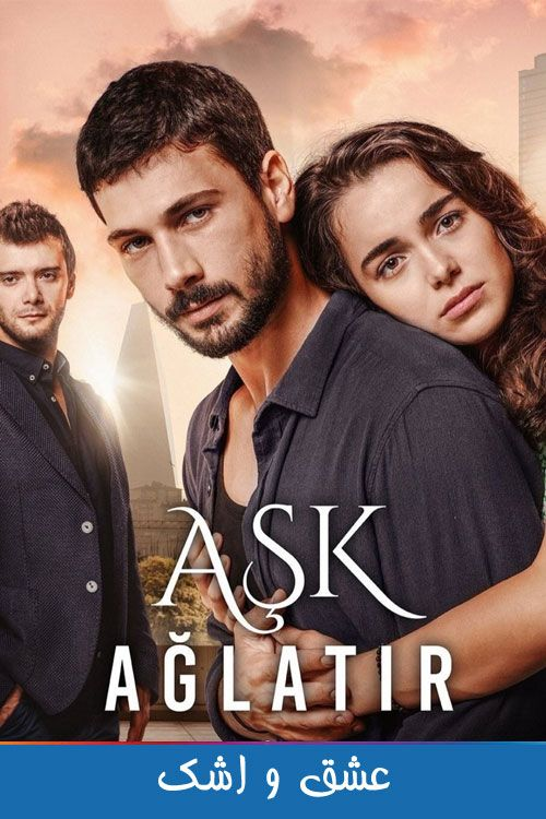 Ready For The Best Turkish Drama Series Tragic Love Stories Best Love Stories Drama Series