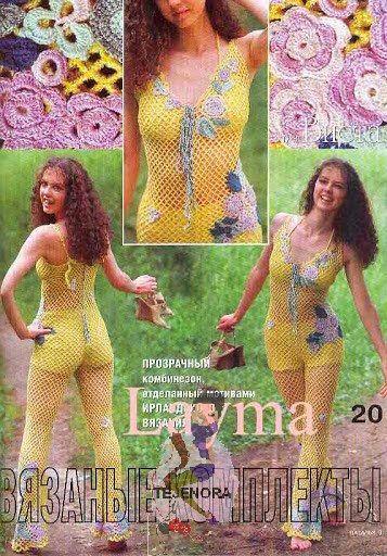Delicadezas en crochet Gabriela: Pantalones largos y cortos con patrones