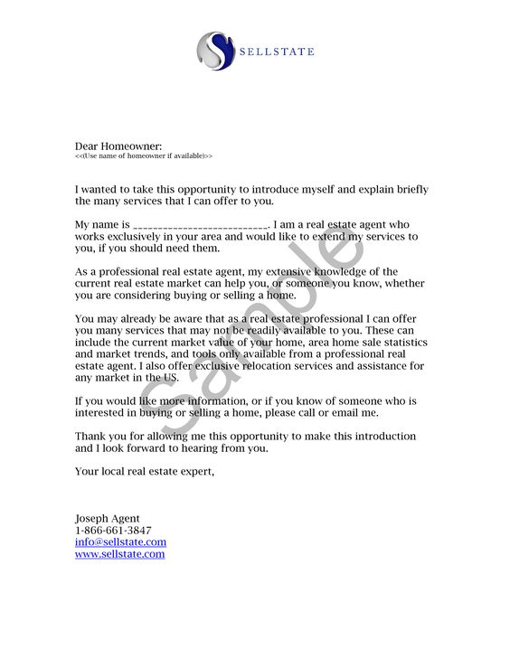 real estate introduction letter - anuvrat.info