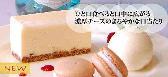 ホテル日航福岡オンラインショップ(通信販売)/商品詳細 ベークドチーズケーキ