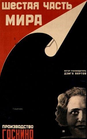"""Poster filme """"A sexta parte do mundo"""" (1926),  direção Dziga Vertov"""