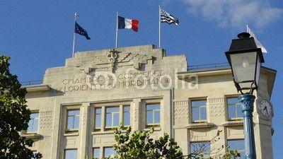 Chambre de commerce et de l'industrie de Lorient (Bretagne, Morbihan)