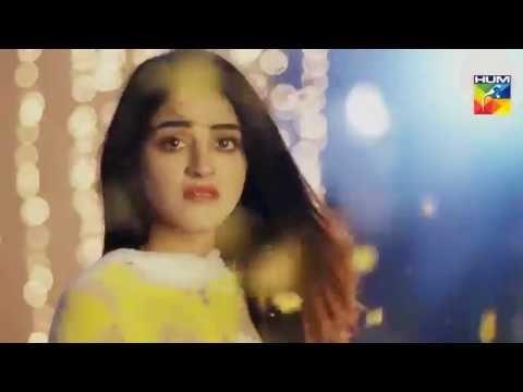 Aik Larki Aam Si All Promos L Hum Tv Youtube Drama Music