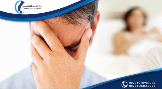 الحشيش والجماع مركز علاج الادمان بالقاهرة Psychiatry