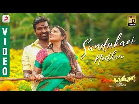 Sangathamizhan Sandakari Neethan Video Vijay Sethupathi