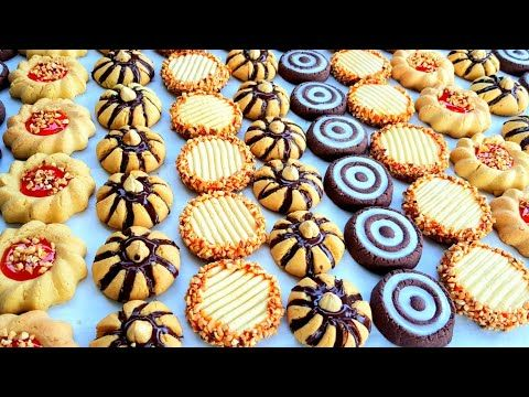 حلويات العيد 2019 بهاد العجين متزديش تفكري ف حلوة العيد نهائيا 4 اشكال اقتصادية راقية من عجين واحد Youtube Baking Mini Cupcakes Food