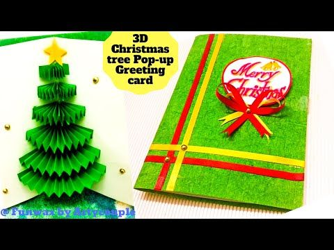 Diy 3d Christmas Pop Up Card How To Make Christmas Tree Greeting Card Easy Card Mak Handmade Christmas Tree Christmas Tree Drawing Christmas Card Tutorials