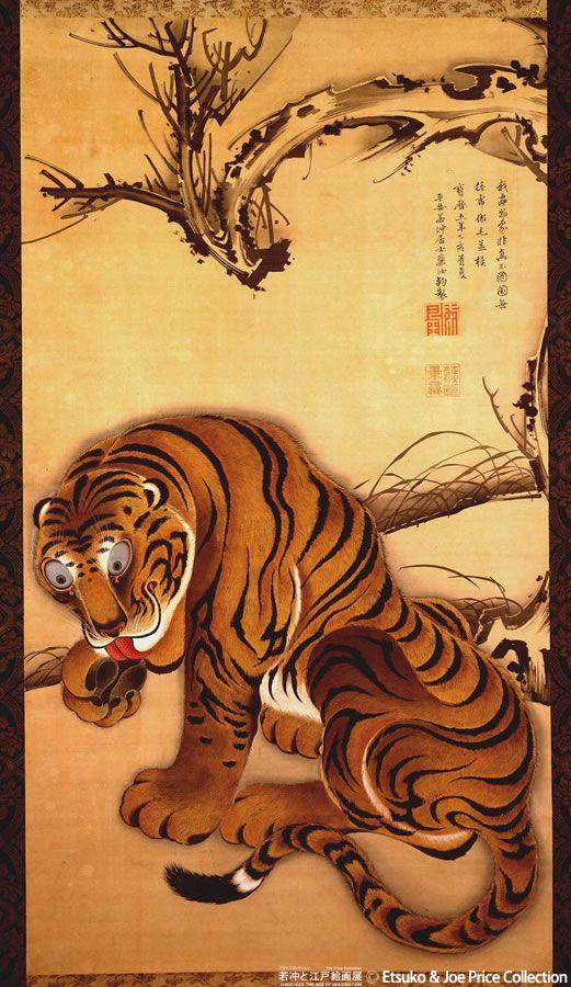 Tiger | Tattoo Ideas & Inspiration - Japanese Art | Ito Jakuchu - Tiger | #Japanese #Art #Tiger