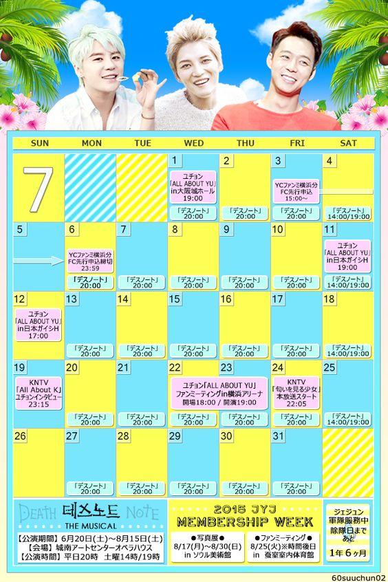 いつも   ありがとう RT @60suuchun02: ◆JYJ 7月スケジュールカレンダー【いつものサイズ】