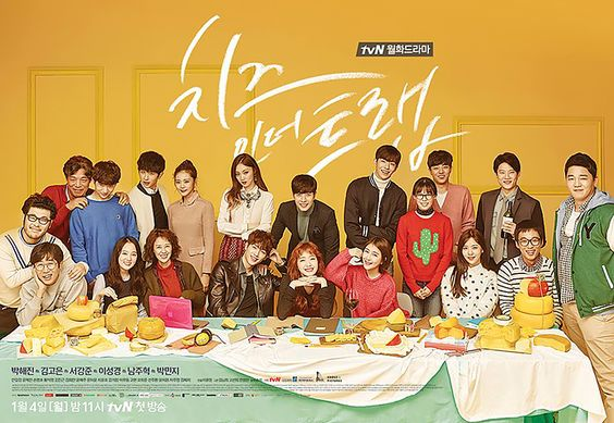 "Park Hae Jin & Kim Go Eun Host a Cheesy Banquet in New ""Cheese in the Trap"" Posters 