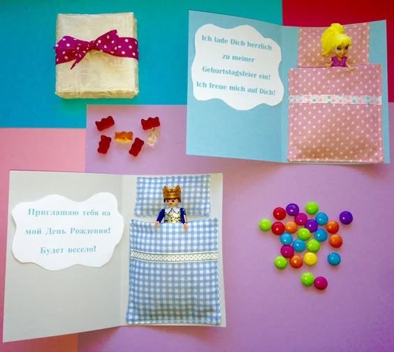 #einladung #pyjamaparty #geburtstag | Kids | Pinterest | Party Party