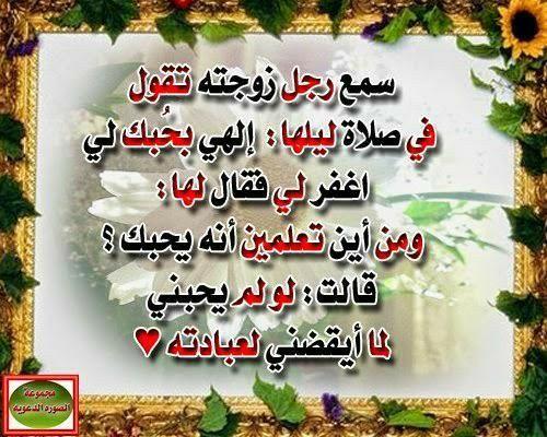 Pin By Sdrissibakhkhat On رمزيات Islam Pics Website