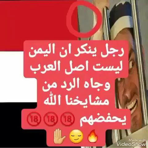 Pin By On Yemen My Home Video Gaming Logos Songs Logos