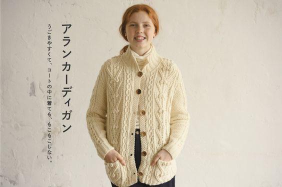 三國万里子さんのお店 Miknits 2015 - ほぼ日刊イトイ新聞