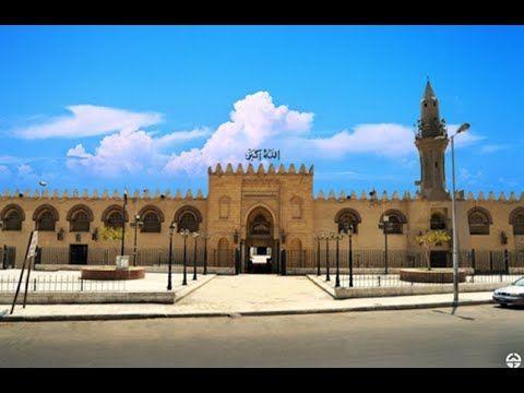 جامع عمرو بن العاص تاريخه و نشأته Egypt Tours Tours House Styles