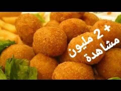 كرات البطاطس المقلية سهلة واقتصادية اجمل طبق على سفرتك وصفات رمضان 2020 Snacks Gingerbread Cookies Food