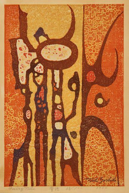 Toshi Yoshida woodblock print