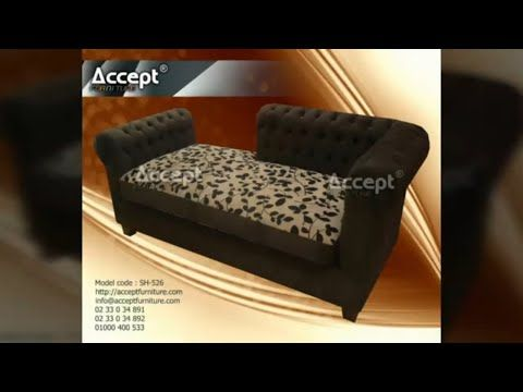 Pin By Accept Furniture On Furniture Furniture Chaise Lounge Lounge