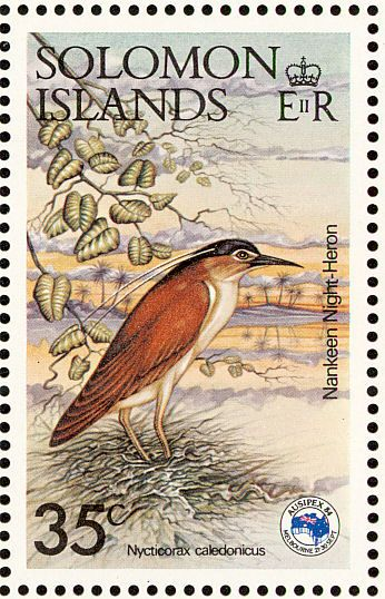 Nankeen Night Heron stamps - mainly images - gallery format