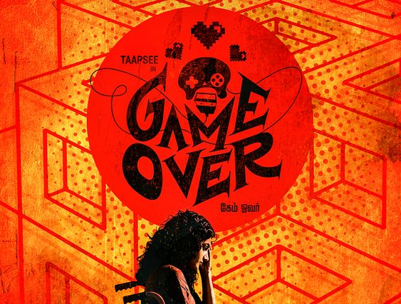 Game Over – First Look Poster
