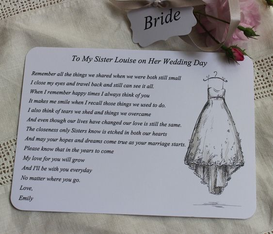 Wedding Gift For Sister Of The Bride : Wedding Card for Sister-Bride to Be-Keepsake-Poem-Personalised-Wedding ...