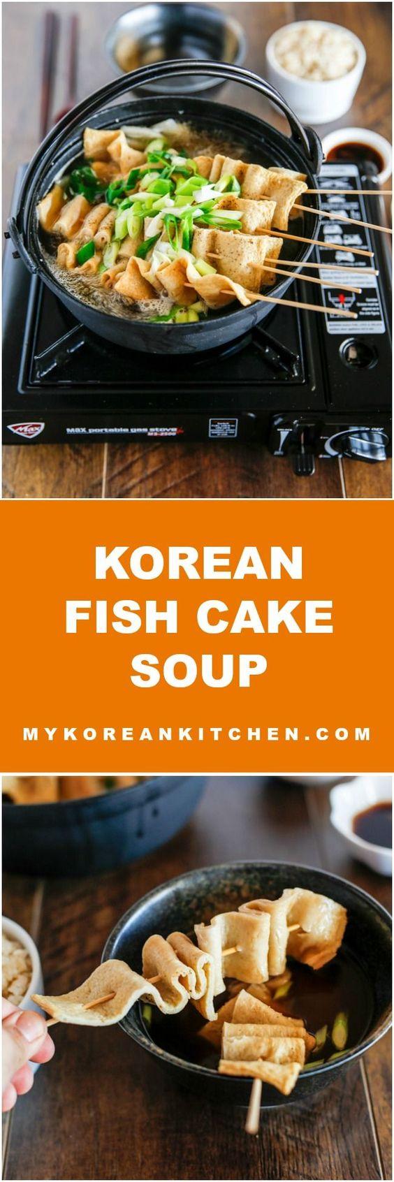 Korean fish cake soup recipe for Korean fish cake