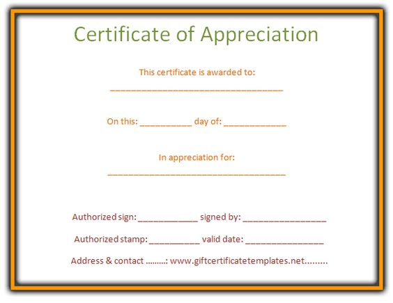 Golden Border Certificate Of Appreciation  Free Certificate