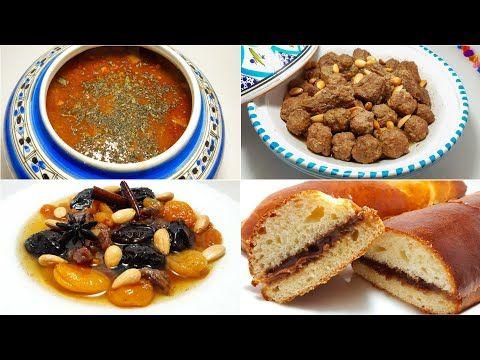 1921 أطباق رمضانية جزائرية شربة فريك مثوم لحم لحلو بريوش السحور وصفات أصلية سهلة و ناجحة Youtube Food Brioche Ingredients