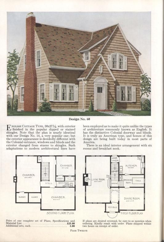 Practical Homes 6th Ed Luxury House Plans House Plans With Pictures Mountain House Plans