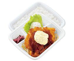Chicken Nanban ++ Hokka Hokka Tei Bentō