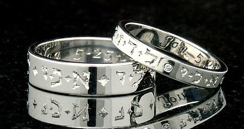 messianic wedding rings