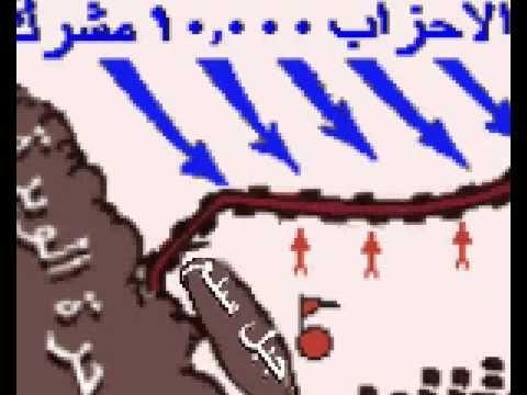 اسم ثاني لغزوه الاحزاب Arabic Calligraphy Calligraphy