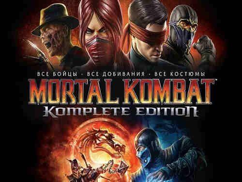 Mortal Kombat Komplete Edition Game Free Download Mortal Kombat Komplete Edition Mortal Kombat Free Games