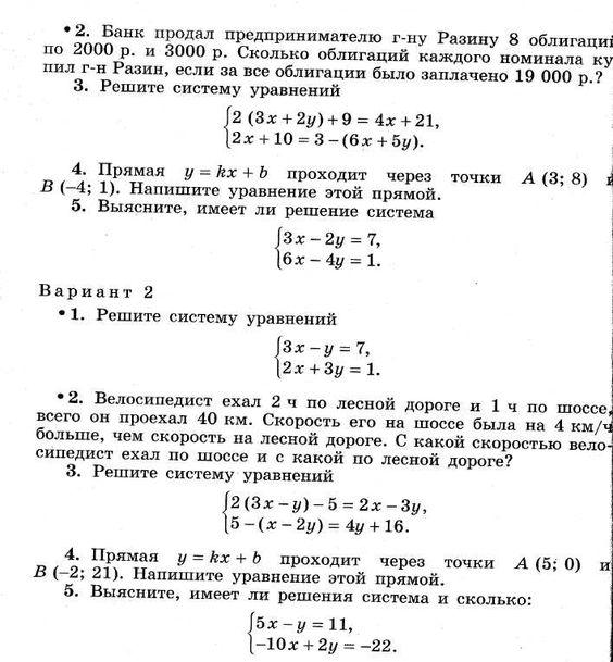 История украины тренировочные тесты классы chronverftrab  История украины тренировочные тесты 7 11 классы chronverftrab
