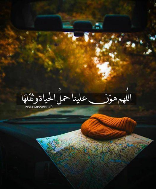 Pin By القيصر Abu Wesam On يارب أجبر قلوبنا Lockscreen Mosque