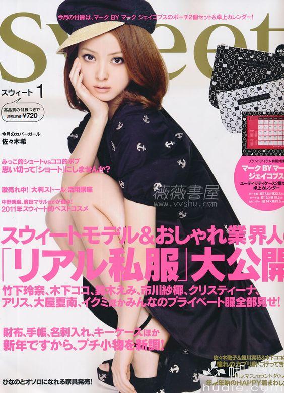 Nozomi Sasaki - SWEET 2012 Jan Issue
